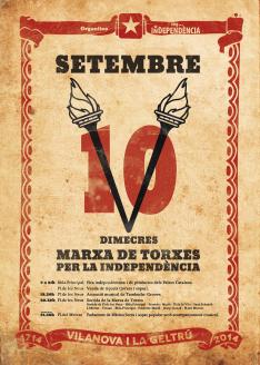 torxes-2014